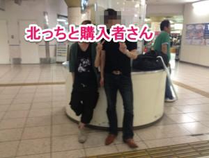 2日間だけ名古屋人になります。