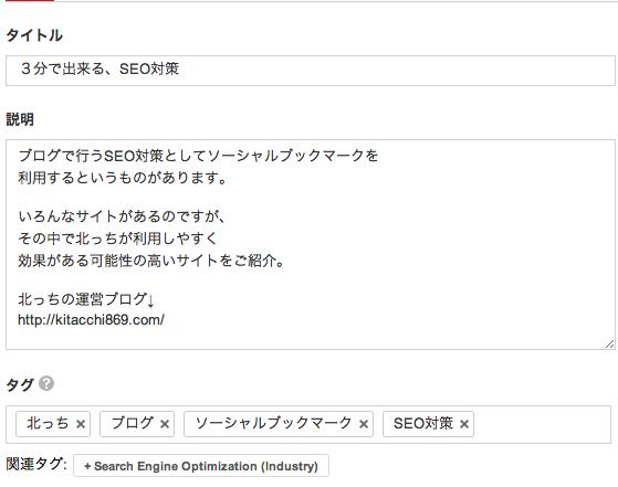 スクリーンショット 2013-07-25 13.51.47