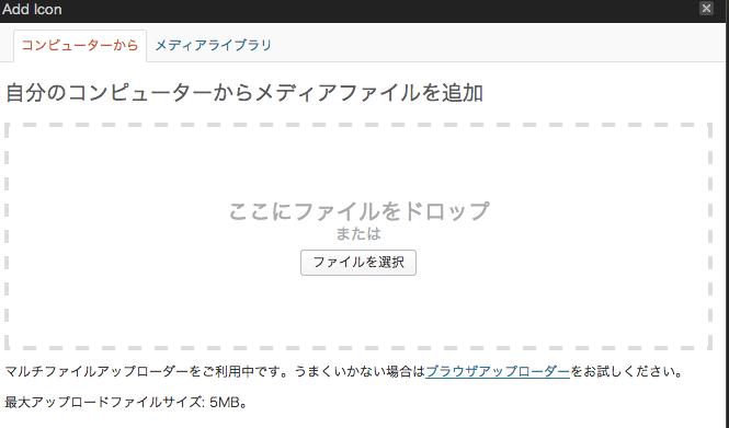 スクリーンショット 2013-07-20 22.47.08