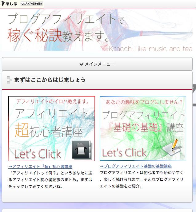 スクリーンショット 2013-07-20 1.49.33