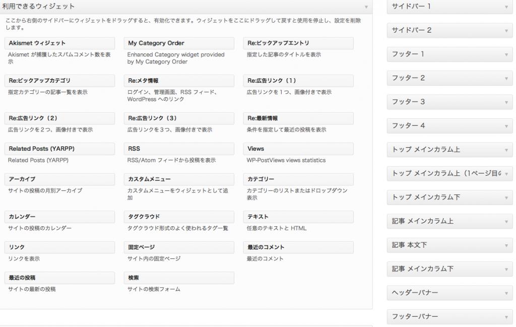 スクリーンショット 2013-07-28 14.10.24