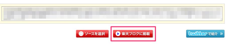 スクリーンショット_2013-07-01_21.08.02