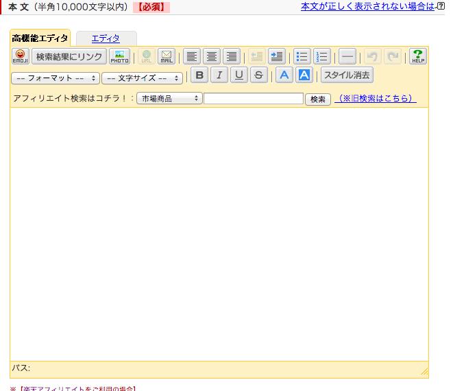スクリーンショット 2013-07-01 21.05.25