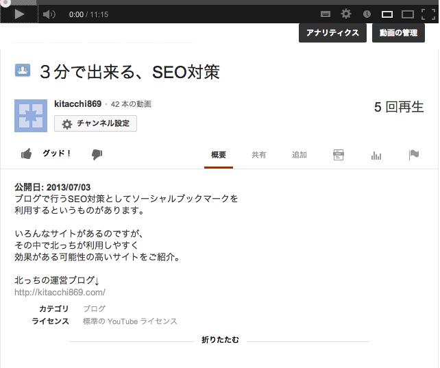 スクリーンショット 2013-07-25 14.01.57