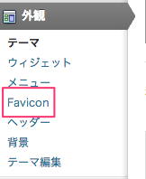 Favicon_Rotator3