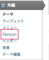 Favicon_Rotator3