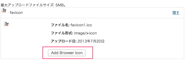 Favicon_Rotator7