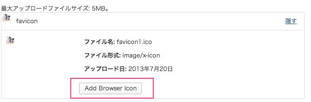 Favicon_Rotator7