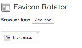 Favicon_Rotator8