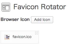 Favicon_Rotator8