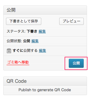 QR_Redirector11