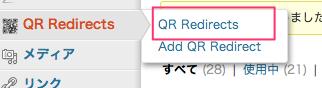 QR_Redirector7