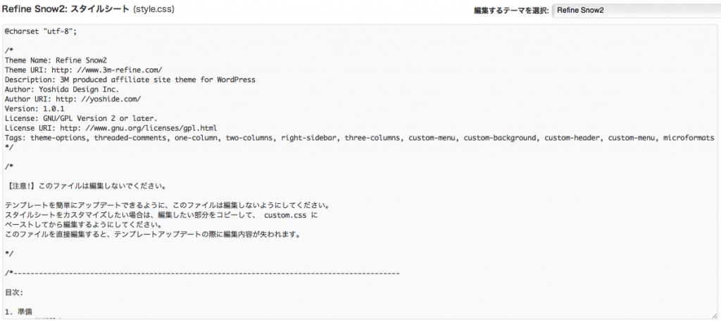スクリーンショット 2013-07-18 17.05.26