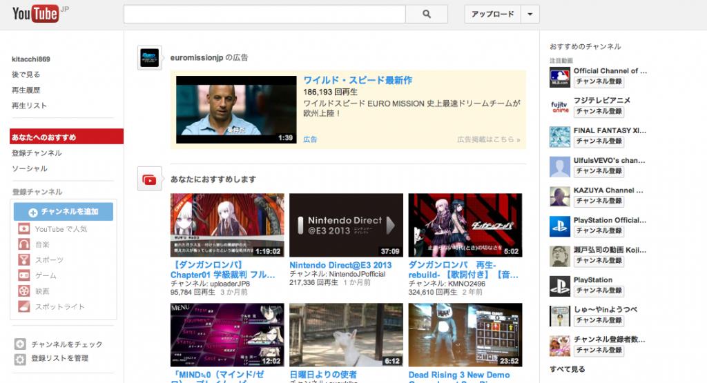 youtubeのタイトルや説明を意識して付けてますか?