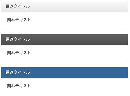 スクリーンショット 2013-07-29 15.57.29