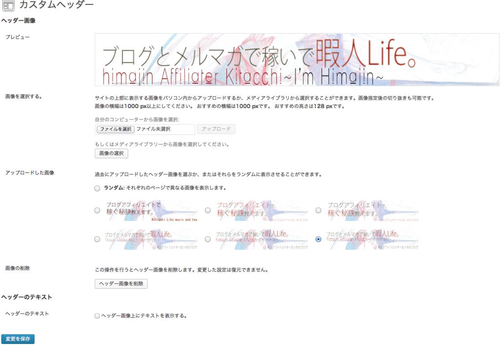 スクリーンショット 2013-07-28 14.19.33