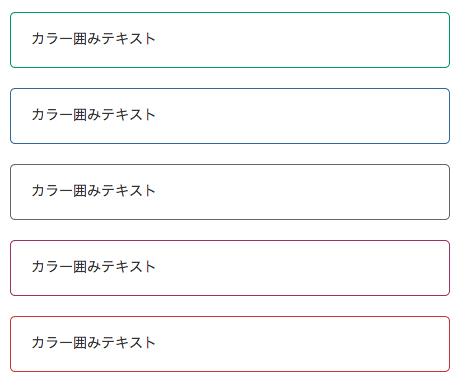 スクリーンショット 2013-07-29 15.57.44