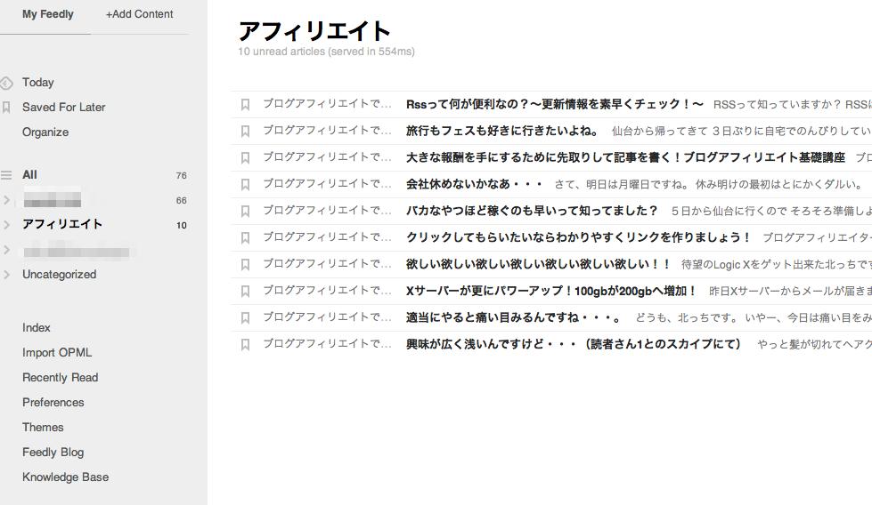 スクリーンショット_2013-08-10_15.49.33