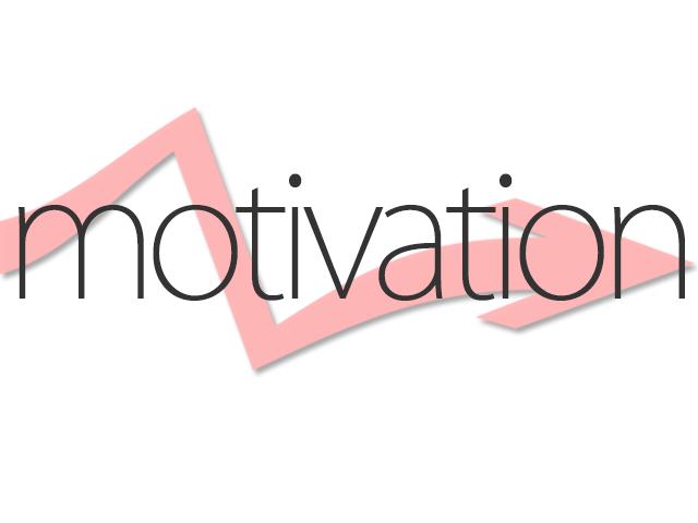 「モチベーションが上がりません」って時の対処法を教えます