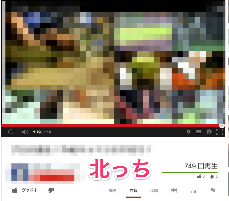 ブログに読者さんを簡単に集めるには動画がインパクト大。