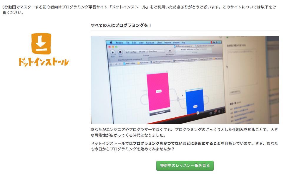 ブログのカスタマイズ(HTML、CSS)の基礎を学べるサイトをご紹介!