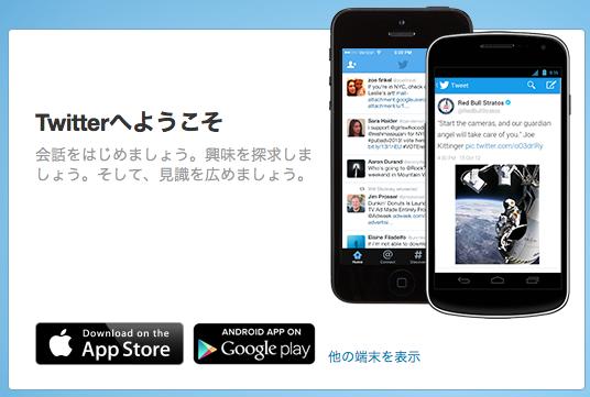 スクリーンショット 2013-11-11 16.31.25