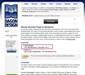 Dagon Design Sitemap Generatorでサイトマップを作る〜実践編〜