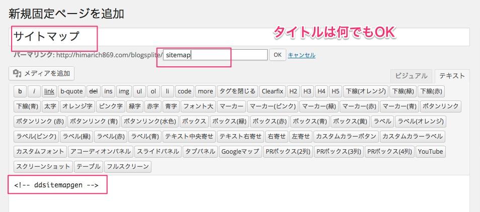 Dagon_Design_Sitemap_Generator13