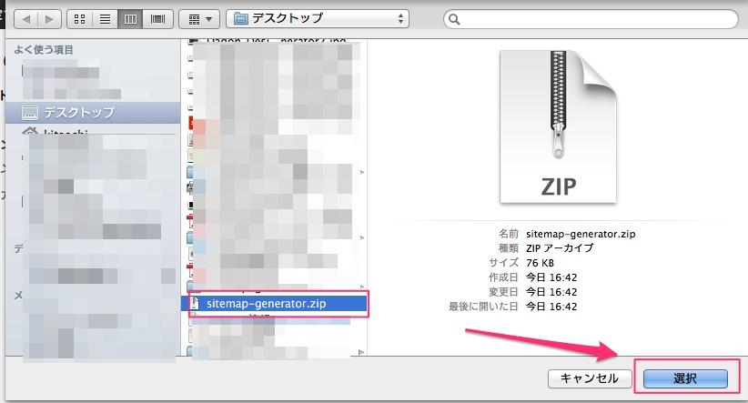 Dagon_Design_Sitemap_Generator5