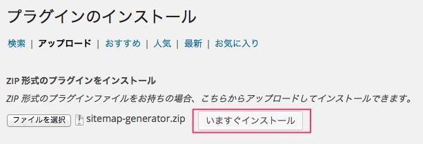 Dagon_Design_Sitemap_Generator6