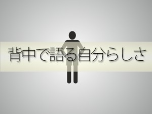 自己満足ノートを作ろう〜ブログアフィリエイトマインド〜