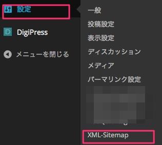 Google_XML_Sitemaps4