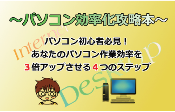スクリーンショット 2014-06-15 15.57.17