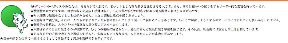 スクリーンショット 2014-08-04 20.29.14