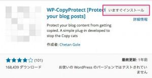 WordPress Popular Postsで人気の記事を常にチェック出来るんです。