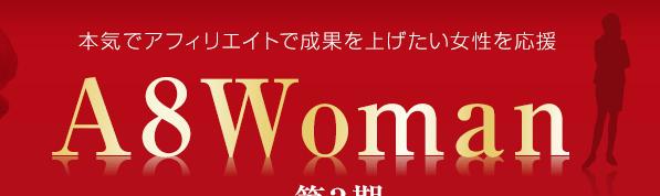 A8woman