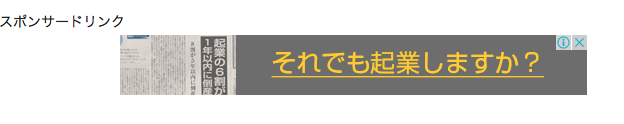 スクリーンショット 2015-06-08 18.05.35