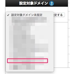 WP自動インストール4