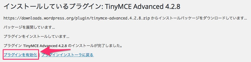TinyMCE_Advanced4