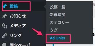 AdSense_Manager5