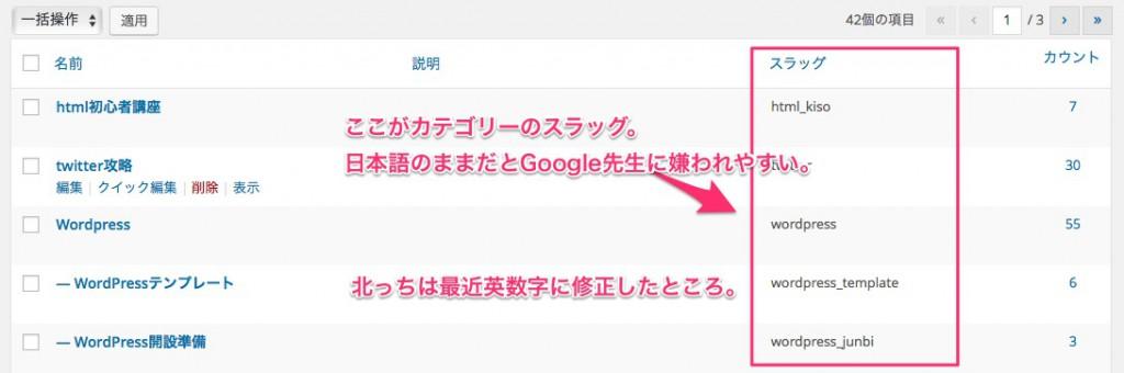 Google Search Console 404エラー1