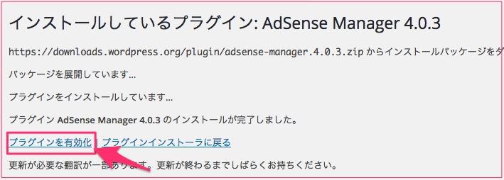 AdSense_Manager3