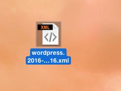 ワードプレスバックアップ6