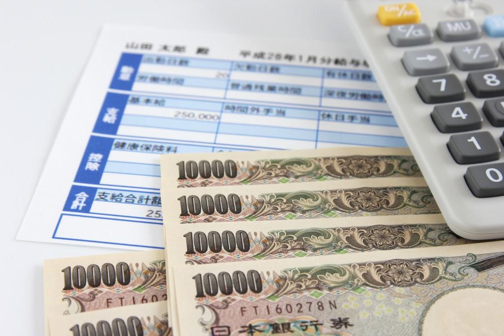 物販アフィリエイトで1ヶ月1万円稼ぐのに必要なアクセスはどれくらい?