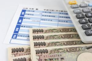 物販アフィリエイト報酬を1ヶ月1万円稼ぐのに必要なアクセス、PV数公開!