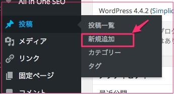 WordPressバナー表示1