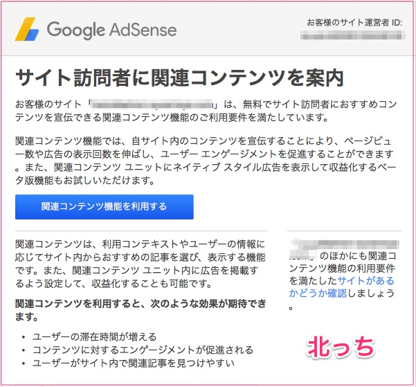 Googleサイト関連コンテンツ1
