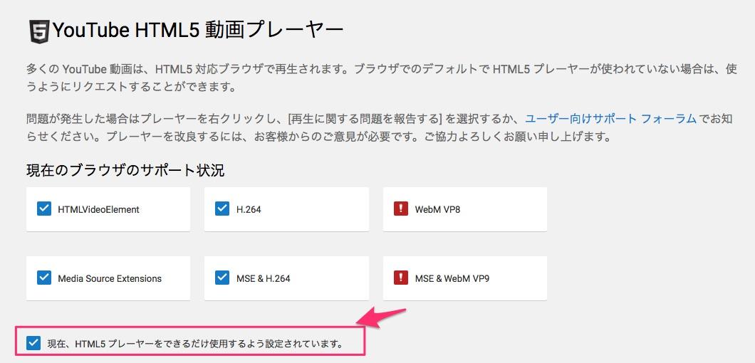 youtubeの速度変更のやり方3