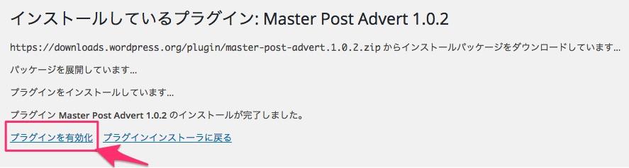 master_post_advert3
