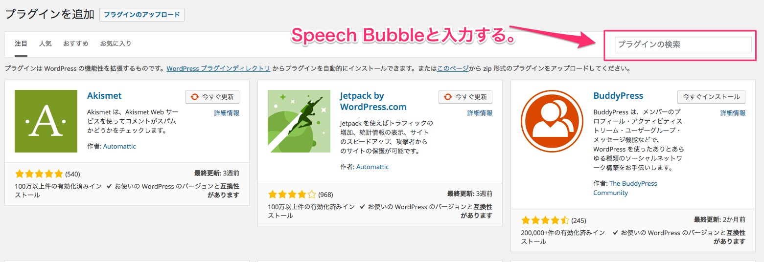 speech_bubble2